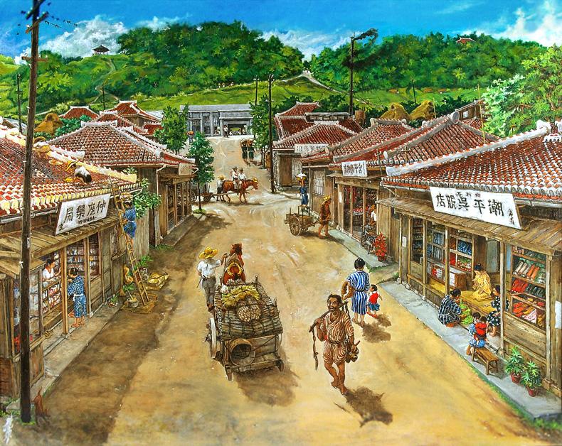 沖縄地料理 風月楼 恩納本店 | 与那原駅前の大通り
